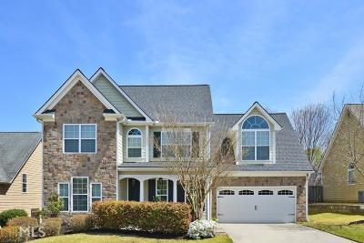 Newnan Single Family Home For Sale: 107 Camden Village Dr
