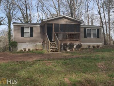 Henry County Single Family Home Under Contract: 355 Steele Dr