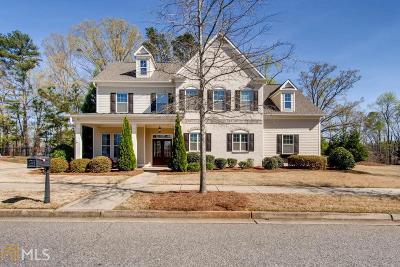 Milton Single Family Home Under Contract: 470 Tensas Trce