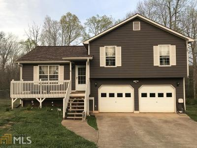 Dallas Single Family Home Under Contract: 584 Rustin Dr