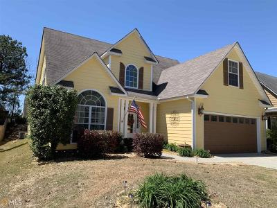 Peachtree City GA Single Family Home For Sale: $359,000