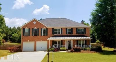 Jefferson Single Family Home For Sale: 304 Plantation Dr