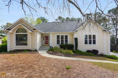 Woodstock Single Family Home Under Contract: 1318 Willow Tree Dr