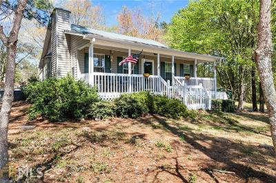 Cartersville Single Family Home For Sale: 30 Camden Woods Dr