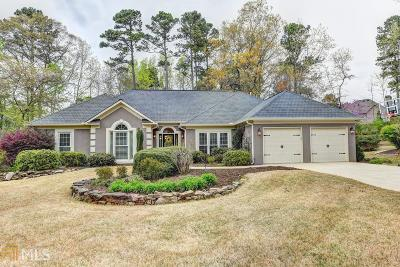 Johns Creek Single Family Home For Sale: 5400 Hillgate Xing