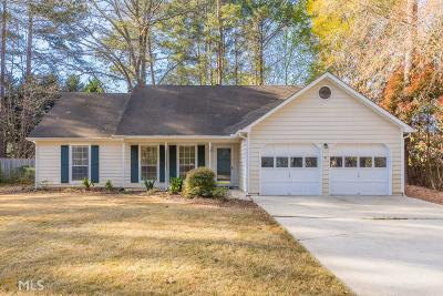 Peachtree City GA Single Family Home Under Contract: $240,000