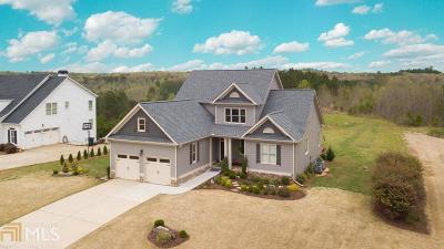 Dawsonville Single Family Home Under Contract: 339 Morgan Ln