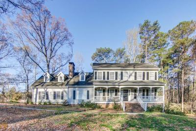 Stone Mountain Single Family Home For Sale: 5630 Stonehaven