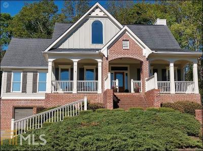 Cartersville Single Family Home For Sale: 23 Mary Grace Ln