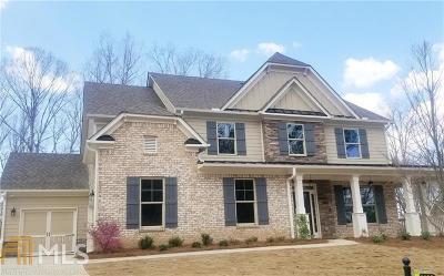 Forsyth County Single Family Home For Sale: 8655 Etowah Blfs