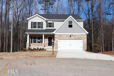 Mableton Single Family Home For Sale: 1360 SW Vonda Ln