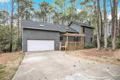 Peachtree City GA Single Family Home For Sale: $288,000