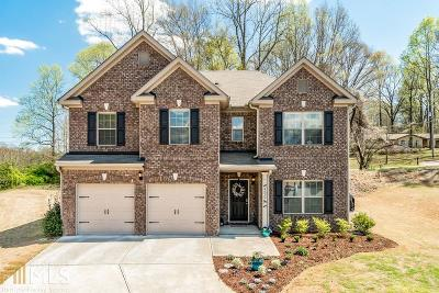 Cumming, Gainesville, Buford Single Family Home Under Contract: 4830 Cabrini Pl