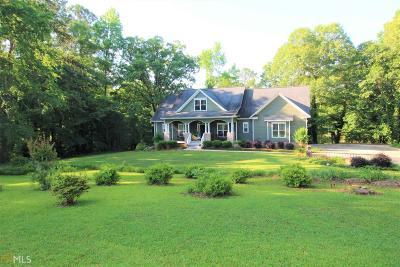 Newnan Single Family Home For Sale: 29 Camellia Cir