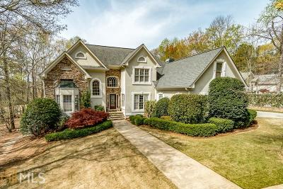 Flowery Branch Single Family Home Under Contract: 4606 Cromwell Ct