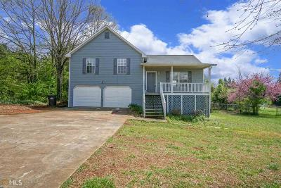 Cartersville Single Family Home Under Contract: 61 Road 2 S