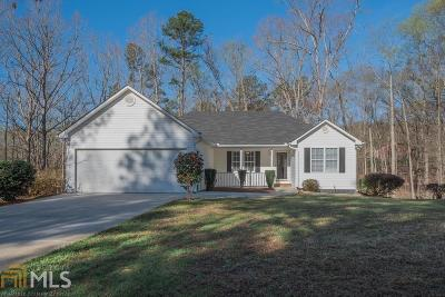 Waleska Single Family Home Under Contract: 610 Arrow Wood Dr