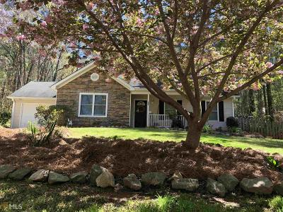 Jasper County Single Family Home New: 565 Starling Dr