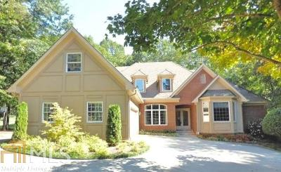 McDonough Single Family Home Under Contract: 215 Saint Andrews Ct