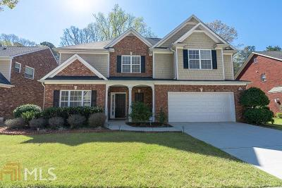Grayson Single Family Home Under Contract: 1970 Cooper Lakes Dr
