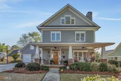 McDonough Single Family Home New: 1038 Brush Arbor Cir
