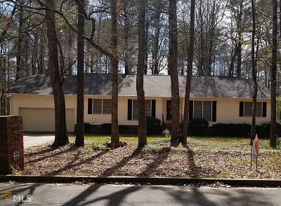Jonesboro Single Family Home For Sale: 2569 Ashley Cir