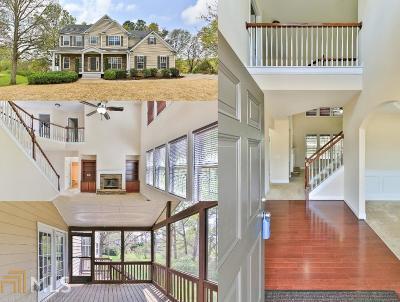 Hoschton Single Family Home For Sale: 68 Kingston Pl