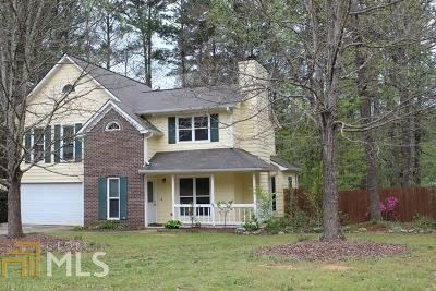 Fayetteville Single Family Home Under Contract: 105 Paces Way