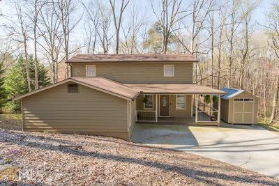 Cumming, Gainesville, Buford Single Family Home Under Contract: 3418 Wolf Dr