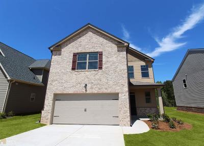 Locust Grove Single Family Home For Sale: 2151 Theberton Trl