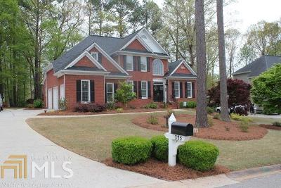 Peachtree City GA Single Family Home For Sale: $446,000
