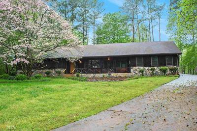 Conyers Single Family Home Under Contract: 864 Richmond Ct