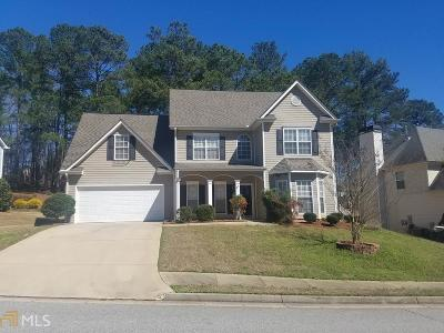 Newnan Single Family Home For Sale: 74 Brightling Ln