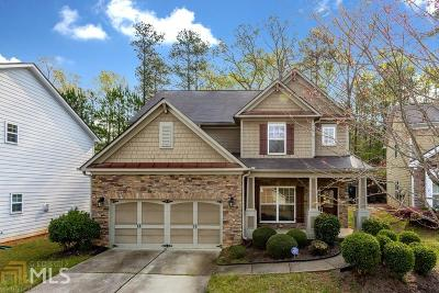 Lithia Springs Single Family Home Under Contract: 7779 Parkside Dr