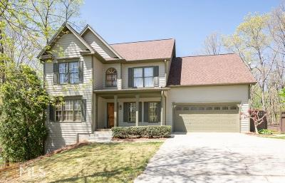 Dawsonville Single Family Home Under Contract: 255 Harbour Dr