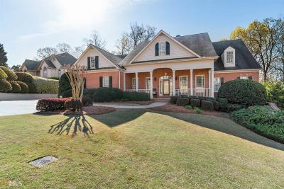 Dacula Single Family Home For Sale: 3363 Greens Ridge Ct