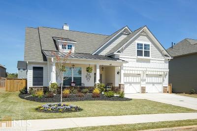 Dallas Single Family Home New: 82 Meadow Branch Ln