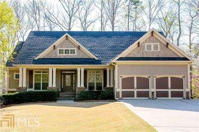 Douglasville Single Family Home Under Contract: 750 Sweetwater Bridge