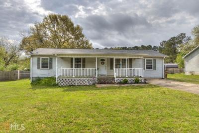 Cartersville Single Family Home For Sale: 17 Echota Rd