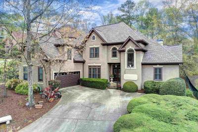 Suwanee, Duluth, Johns Creek Single Family Home For Sale: 635 Oak Bridge