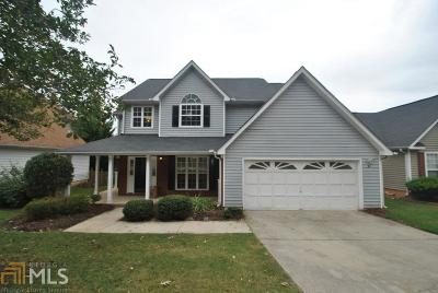 Fayetteville Single Family Home Under Contract: 115 Harbour Lake Dr