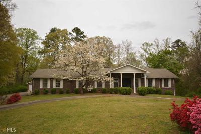 Carrollton Single Family Home Under Contract: 153 E Allison Cir