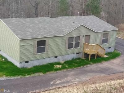 Lumpkin County Single Family Home Under Contract: 75 Nottingham Ln #40