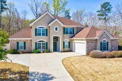 Douglasville Single Family Home Under Contract: 4265 Spur Look Xing
