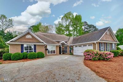 Peachtree City GA Single Family Home For Sale: $525,000
