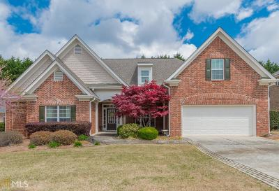 Loganville Single Family Home For Sale: 2652 White Rose Dr