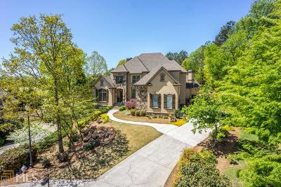 Dacula Single Family Home Under Contract: 1916 Forest Vista Ct