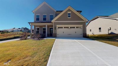 Hoschton Single Family Home New: 30 Howe Cir #77