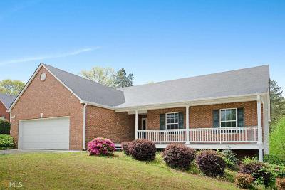 Loganville Single Family Home Under Contract: 396 Plantation Ridge Ct