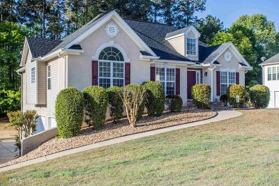 Fayette County Single Family Home Under Contract: 125 Ridgecrest Dr